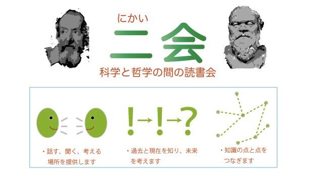 nikai-top-banner.jpg