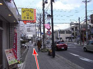 rize3.jpg