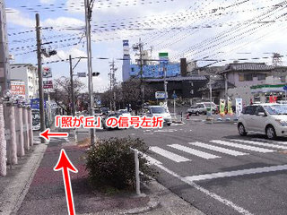 rize6.jpg