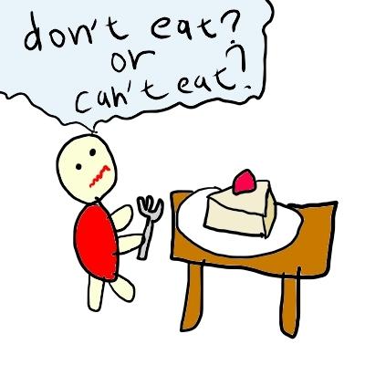 食べない.jpg