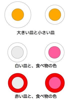 platecolor.001.jpg