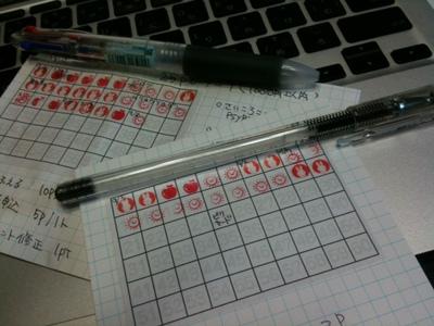 point-card1.JPG