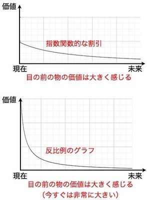 sokyoku.001.jpg